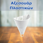 Plastic Bucket's Accessories (2)