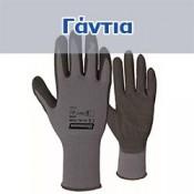 Γάντια (6)