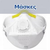 Μάσκες (0)