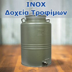 INOX Food Containers