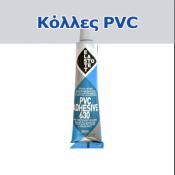 PVC Adhesives (1)