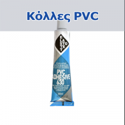 PVC Adhesives