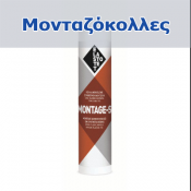 Montage Adhesives (2)