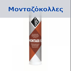 Montage Adhesives