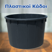 Plastic Buckets (6)
