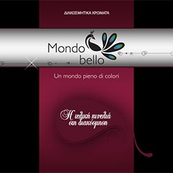 Decorative paints Mondobello