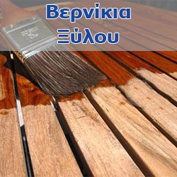 Stock varnish wood stain