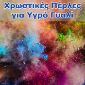 Pigment Colorants for Epoxy Resin (9)