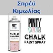 spray chalkpaint (19)