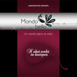 Mondobello