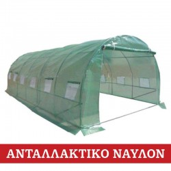 Replacement Cover for the Greenhouse Tunnel 18m²