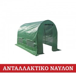 Replacement Cover for the Greenhouse Tunnel 6m²