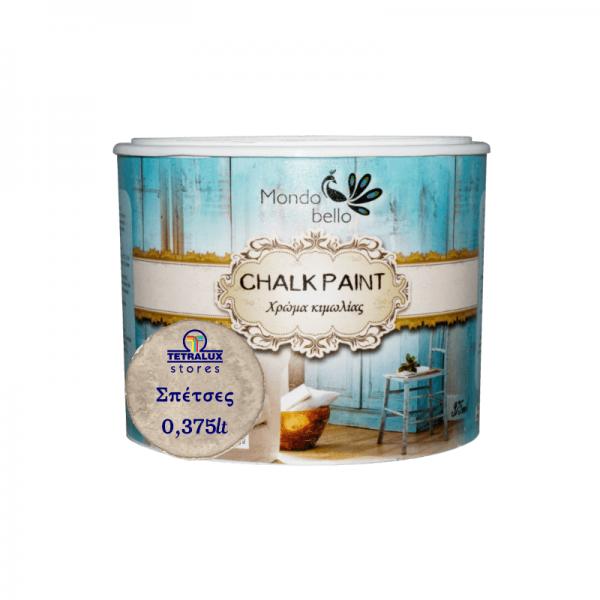 Chalkpaint Spetses decorative water based paint Mondobello 0,375lt