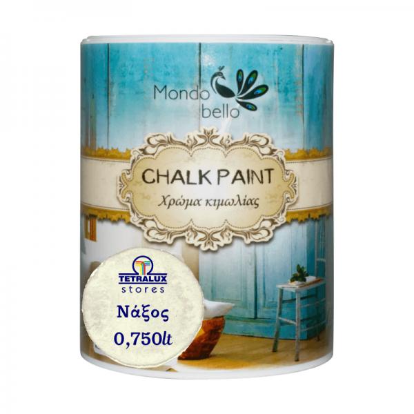 Mondobello χρώμα κιμωλίας Νάξος Chalkpaint 0,75lt