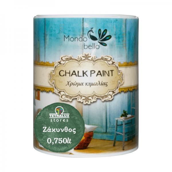 Mondobello χρώμα κιμωλίας Ζάκυνθος Chalkpaint 0,75lt