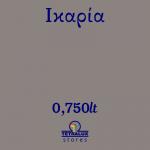 Mondobello χρώμα κιμωλίας Ικαρία Chalkpaint 0,75lt