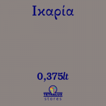 Mondobello χρώμα κιμωλίας Ικαρία Chalkpaint 0,375lt