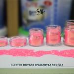 Mondobello Glitter lusso 541 iridescent powder 5gr