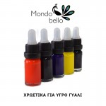 Mondobello C-Yellow 5ml Liquid Glass colorant