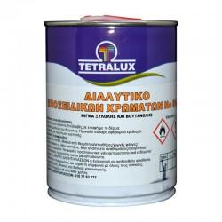 Tetralux Εποξειδικό 810 διαλυτικό χρωμάτων 0,75lt