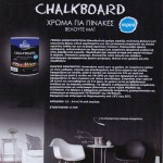 Chalkboard Black 750ml Acrylic water-based Tetralux
