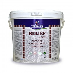 Relief Acrylic house paint Tetralux 9lt