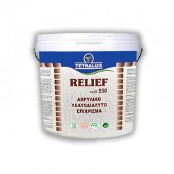 Tetralux ακρυλικό χρώμα Relief 3lt